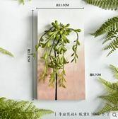 立體手繪花語木板仿真花藝植物創意家居客廳牆面假花壁飾壁挂件