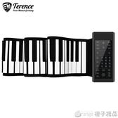 特倫斯88鍵手捲鋼琴鍵盤加厚專業版初學者練習便攜式折疊電子鋼琴   (橙子精品)