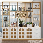 酒櫃現代簡約玄關隔斷櫃客廳進門一體鞋櫃間廳櫃屏風裝飾櫃置物架AQ 完美居家生活館
