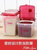 米桶家用20斤米缸非50斤裝米桶大米面防潮防蟲密封水缸10斤儲米箱 HM 范思蓮恩