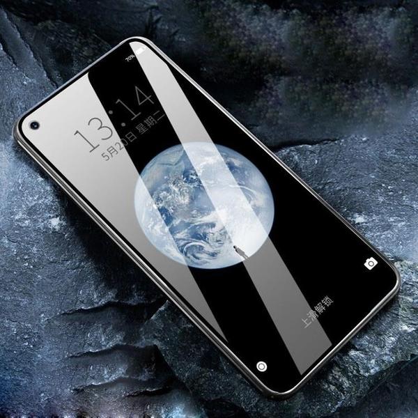 【限時買二送一】三星 A60 Samsung 玻璃貼 2.5D 9H 玻璃保護 滿版 邊膠 玻璃 保護貼
