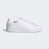 Adidas Stan Smith [FV4083] 男鞋 運動 休閒 網球 復古 經典 潮流 穿搭 愛迪達 白藍
