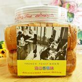 三立法式土司-奶油香蒜 200g【471140282796】(泰國零食)