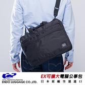 現貨【ENDO LUGGAGE】日本機能包 輕量 電腦手提包 B4 防潑水 可擴充 公事包 日本進口 【2-600】