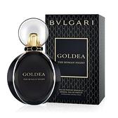BVLGARI 寶格麗 羅馬之夜女士淡香精(50ml)-加贈隨機小香