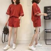 休閒套裝 女夏季2019新款時尚寬鬆短袖跑步運動服兩件套裝潮 BT10745【彩虹之家】