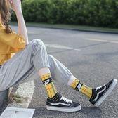 長襪女潮街頭歐美ins襪子原宿風潮牌純棉嘻哈運動男士中筒滑板襪   提拉米蘇