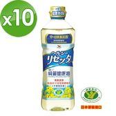 統一綺麗健康油(652毫升/瓶)10入組