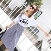 春季新款時髦套裝裙子女韓版氣質學生露肩短袖小清新洋裝夏color shop