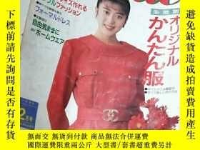 二手書博民逛書店Female罕見(日文原版時裝裁剪期刊) 1989年2月號Y85