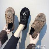 豆豆鞋社會女鞋子同款豆豆鞋快手2018新款秋季韓版百搭系帶毛毛鞋潮 嬡孕哺