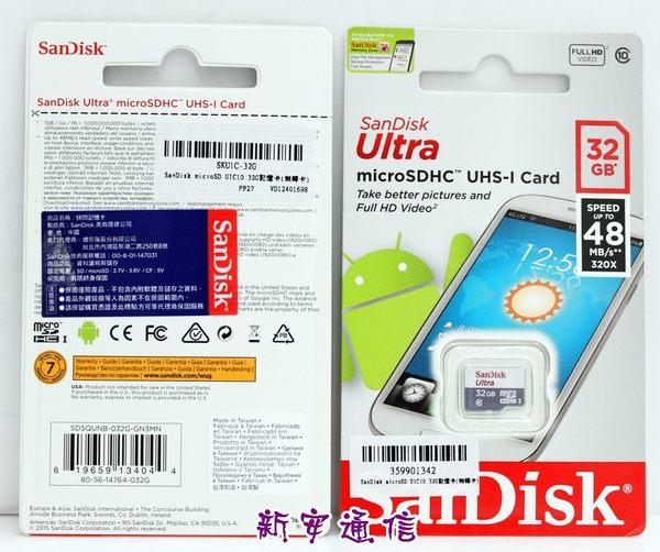 {新安} 原廠公司貨 SanDisk Ultra microSDHC UHS-I 32GB 記憶卡 CLASS10 高轉速記憶卡 相機 手機
