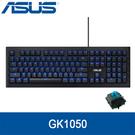 【免運費】ASUS 華碩 GK1050 RGB背光 機械式 電競鍵盤 ( 青軸 )