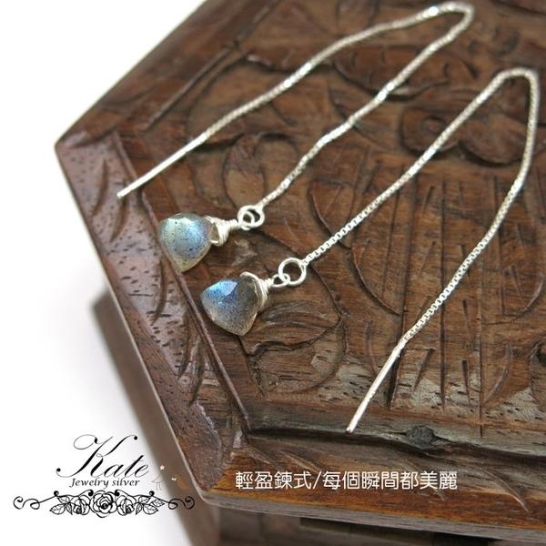 銀飾純銀耳環 天然拉長石 金字塔型 手工設計 鍊式 925純銀寶石耳環 KATE 銀飾