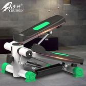 步神踏步機家用靜音腳踏機運動器材免安裝健身器材