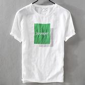 亞麻T恤-英文刺繡印花棉麻短袖男上衣3色73xf29[巴黎精品]