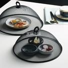 半房防蒼蠅罩子餐桌罩飯罩剩菜飯菜家用桌罩長方形食物防塵蓋菜罩