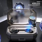 s8plus真無線藍芽耳機5.0 雙耳藍牙耳機迷你運動微型入耳式隱形開車跑步車載防水