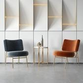 北歐輕奢沙發椅單人沙發鐵藝網紅椅後現代創意臥室客廳休閒椅沙發YYJ【免運快出】