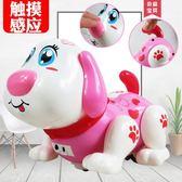 過年交換禮物 高盛兒童電動玩具小狗狗電子智慧音樂機器笨笨狗會唱歌跳舞仿真狗 珍妮寶貝