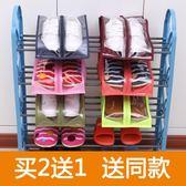 透明鞋子收納袋 裝鞋的袋子收鞋袋旅行便攜 防塵防潮鞋套家用鞋罩
