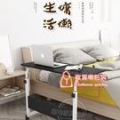 摺??桌 床邊桌懶人床上電腦桌可行動簡約可褶疊小桌子學生寫字桌簡易書桌T
