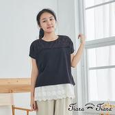 【Tiara Tiara】百貨同步 洞洞蕾絲拼接短袖上衣(黑)
