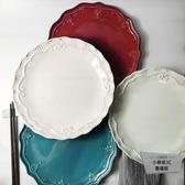 11寸盤子陶瓷菜盤餐具餐盤浮雕日式牛排盤北歐大盤西餐【小柠檬3C】