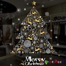 壁貼【橘果設計】金色耶誕樹 聖誕吊飾 D...