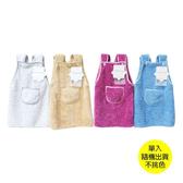MORINO超細纖維圍裙造型擦手巾【康是美】