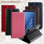 Xmart for Samsung Galaxy Note 8 魔幻編織磁吸支架皮套