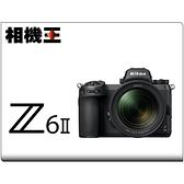 Nikon Z6 II Kit組〔含24-70mm F4〕公司貨 登錄送原電+禮券 5/31止