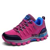 戶外徒步鞋女防水防滑戶外鞋越野爬山鞋運動旅游鞋減震登山鞋女【聚物優品】