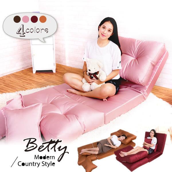 【BNS家居生活館】Betty貝蒂和室摺疊六段式沙發床 獨立筒升級款~4色任選