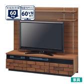 ◎歐風磚牆造型電視櫃 BLORICK 150 MBR NITORI宜得利家居