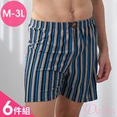 歐系風格(M-3L)多色條紋彈力棉平口褲_6件組(隨機出貨)【黛瑪Daima】