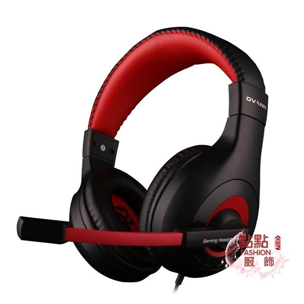 客服耳機 線上學習上課頭戴式帶麥 游戲耳機隔音防燥低音耳麥 OB4777