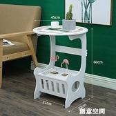 茶几 歐式現代茶幾簡約臥室迷你床頭小圓桌子客廳圓形休閒小茶幾小戶型 NMS