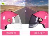 夏季防曬防紫外線防雨半覆式男女電動頭盔tz193【歐爸生活館】