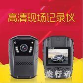 行車記錄儀 高清紅外夜視便攜肩夾式記錄儀 BF6760【旅行者】