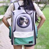 貓咪太空包寵物包外出便攜雙肩狗狗背包裝貓咪包太空寵物艙包大號    電購3C