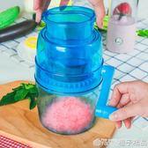 日式迷你手動刨冰機家用小型碎冰機手搖炒冰綿綿冰機冰沙機刨冰器橙子