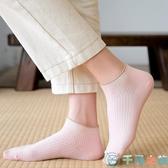 5雙|襪子女淺口短襪全棉運動襪低幫日系船襪【千尋之旅】