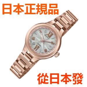 免運費 日本正規貨 CASIO SHEEN  Voyage Series 太陽能無線電鐘 女士手錶 SHW-1750CG-4AJF