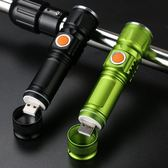 感恩聖誕 自行車燈T6車前燈夜騎強光USB充電手電筒兒童山地