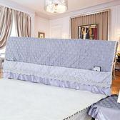 (限時88折)床頭罩夾棉床頭罩床頭套防塵罩1.5m床1.8m床簡約現代素面夾棉軟包保護套