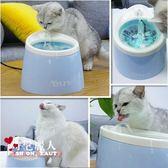 寵物貓咪狗狗飲水器貓喂水盆自動飲水喂食器貓碗  全店88折特惠