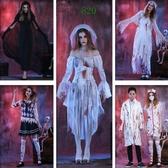 萬圣節服裝成人護士衣服吸血鬼新娘cos女巫婆服飾化裝舞會禮服女 樂事館新品