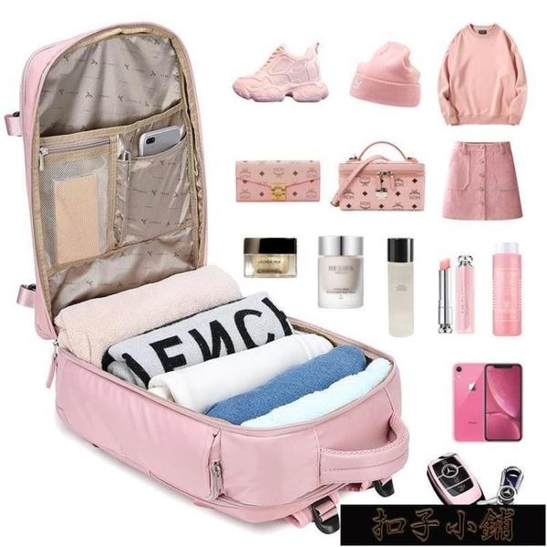 旅行包背包女大容量旅游雙肩包2021新款旅行外出學生書包電腦媽咪行李包【全館免運】