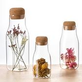 透明干果雜糧茶葉收納瓶家用密封罐玻璃儲物罐【千尋之旅】